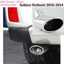 Para subaru Outback 2010 2011 2012 2013 2014 cubierta del coche punta de escape de acero inoxidable silenciador tubería de extremo exterior dedicar 1 unids