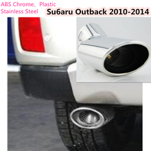 For subaru Outback 2010 2011 2012 2013 2014 car muffler exterior end pipe outlet dedicate stainless steel exhaust tip tail 1pcs