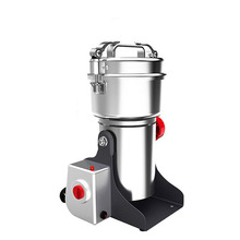 800g Swing Type Electric Grains Herbal Powder Miller Dry Food Grinder Machine high speed Intelligent Spices Cereals Crusher