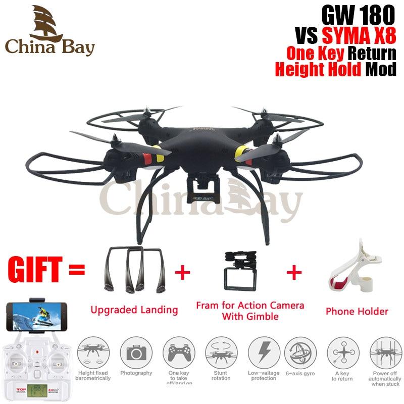 Profesional gw180 drone quadcopter del helicóptero de rc modo de retención de al
