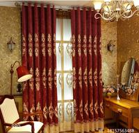 2017 Red color Curtain For Living Room adults Bedroom Golden embroidery Curtain Curtains Cloth Tulle Cortinas