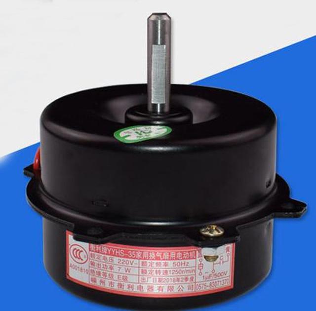 Ventilation fan motor YYHS 35 motor 220v 7w