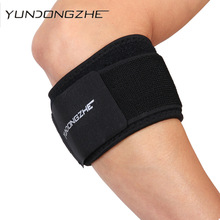 лучшая цена Protect The Arm Winding Elbow Elbow Brace Tactical Air Sports Tennis Elbow
