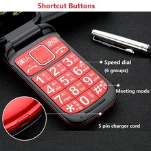 JUMAYO SHOP COLLECTIONS – SMALL MOBILE  PHONE