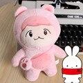 "[PCMOS] 2017 New KPOP EXO Planet #2 XOXO Pink BaekHyun w Bag 20cm/8"" Plush Toy Stuffed Doll  Arcade Prizes 16041339"
