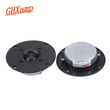 GHXAMP 4 Inch Tweeter Speaker Unit HIFI Treble Loudspeaker 60W Silk Film Single Magnetic Type Super High Pitch 2PCS