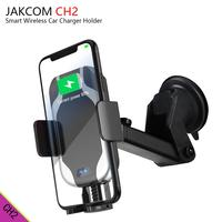 JAKCOM CH2 Smart Wireless Car Charger Holder Hot sale in Chargers as li ion charger portable phone battery charger hilti