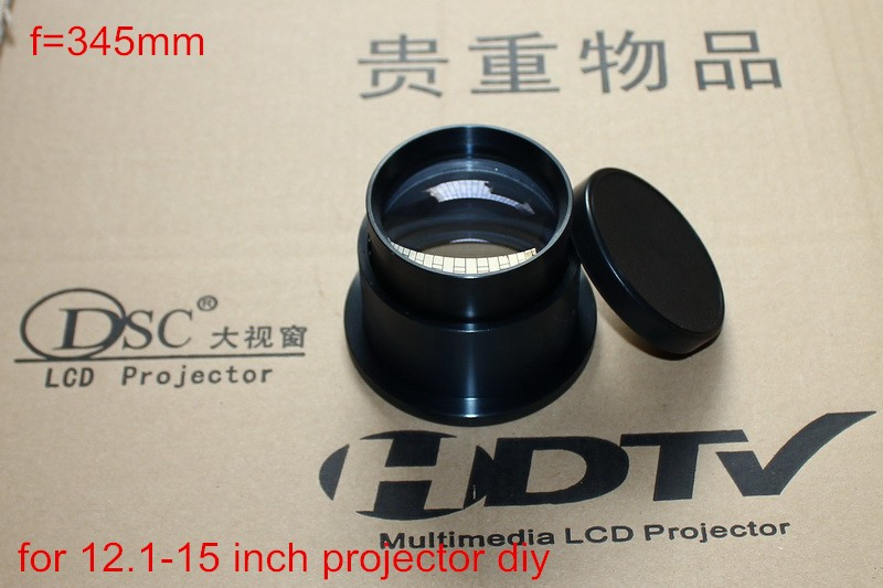 best selling projection diy lens LED projection DIY parts, F345mm focal length for projection 12.1-15 inch diy