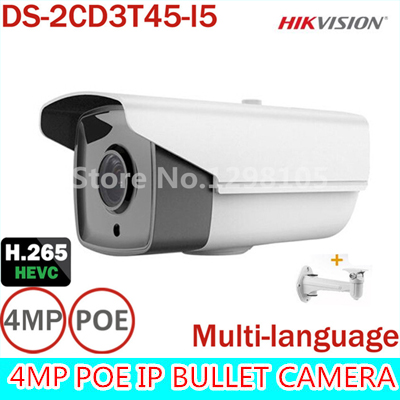DS-2CD3T45-I5 Full HD 4MP Bullet Camera Support H.265 HEVC POE IP CCTV Camera For Home Seurity 50M IR Range Support NVR hd h 265 hevc avc 1u 4 channels hdmi dvb t encoder modulator for ip stream to vlc media server xtream codes