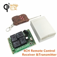 QIACHIP 433Mhz Universal Wireless Remote Control Switch DC 12V 4CH relay Receiver Module With 4 channel RF Remote Transmitter