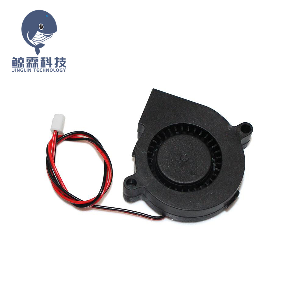 5V/12V/24V Brushless 2Pin Cooling Turbo Fan For Extruder as 3D Printer Parts 1