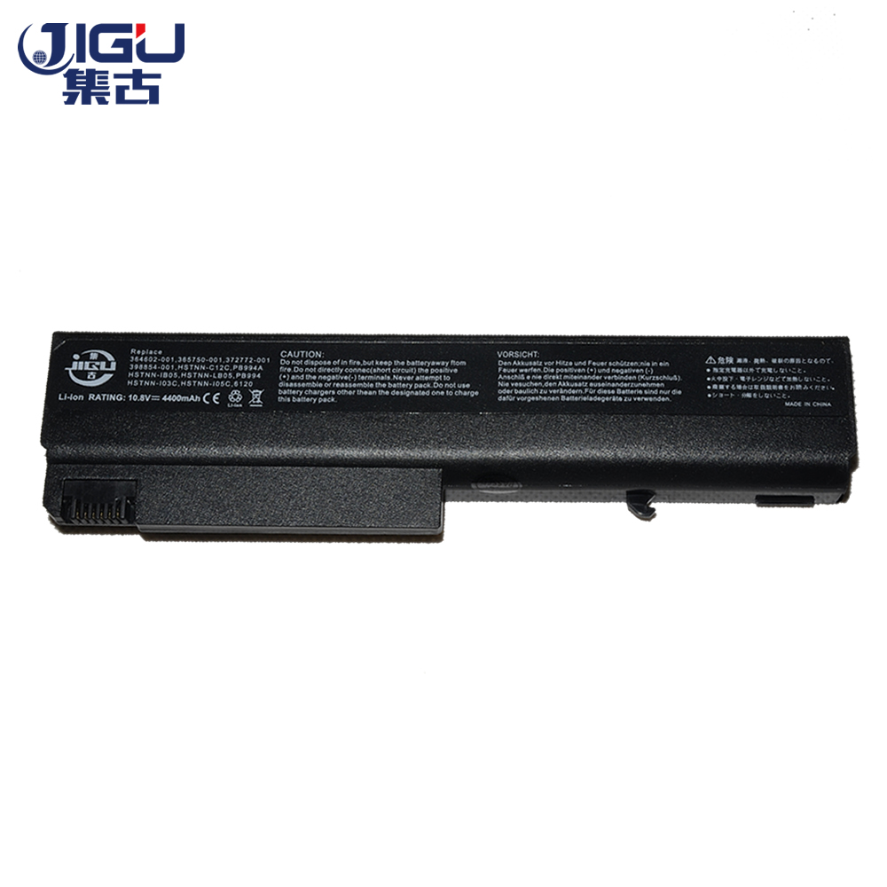 все цены на JIGU 6 Cells Laptop Battery For HP COMPAQ Business Notebook 6510b 6710b 6715b Nc6100 NC6110 NC6120 NC6200 NC6230 Nc6320