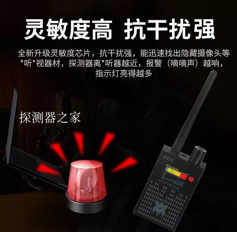 G318 détecteur de signal sans fil anti-écoute écoute suivi de positionnement sténopé furtif tir sans fil balayage de signal inst