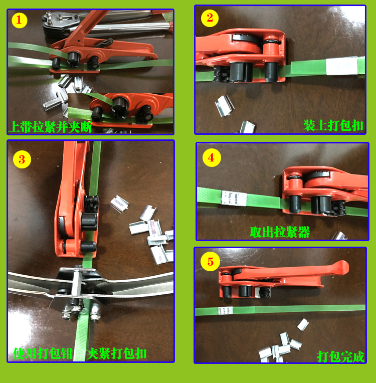 Lowest Factory Price ! SD330 Manual PLASTIC Strapping Machine, PET Band Packing Machine for 13/16/19mm PET/PP Strap