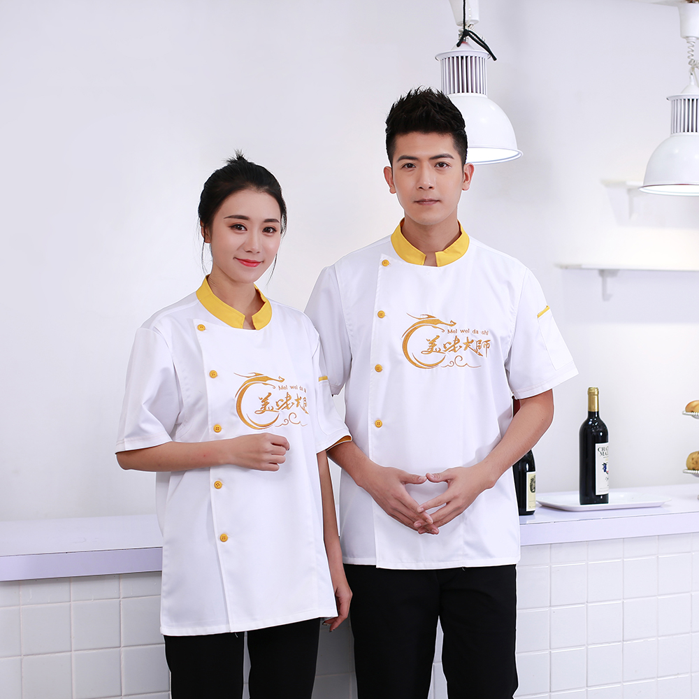 Unisex Stand Collar Embroidery Chinese Restaurant Kitchen Chef Work Wear Uniforms Single Breasted Mesh Patchwork Jackets Aprons