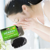 SOAP Bamboo charcoal soaps for whitening skin, blackhead remover acne treatment handmade Soap with retail box 1Pcs Soap