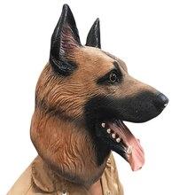 Животное собака глава анфас латекс партии маска хэллоуин танцы костюм волкодав маски театра игрушки fancy dress festival подарок