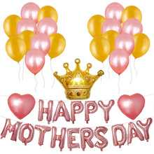 Crown  Aluminum Foil Balloon Garnet Red Happy Mothers Day for Mother Festival Mama Best Gift Party Supply
