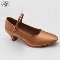 Dancesport Shoes 501E Classic Style Girls Ballroom Dance Shoes Modern Dance Shoe High Quality Satin Tan