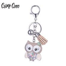 Owl Cute Enamel Key Chains for Women Zinc Alloy Fashion Girl Metal Bird Pendant Keychain Fashion Key Chain Vintage Jewelery цена