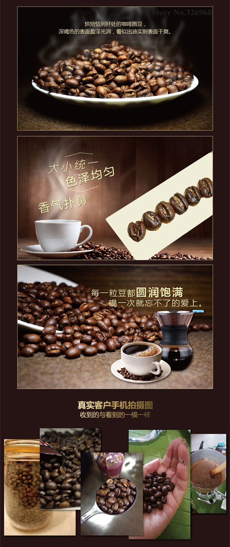 C-TS047 High-quality Vietnam 500g Coffee Beans Baking charcoal roasted Original green food slimming coffee lose weight tea