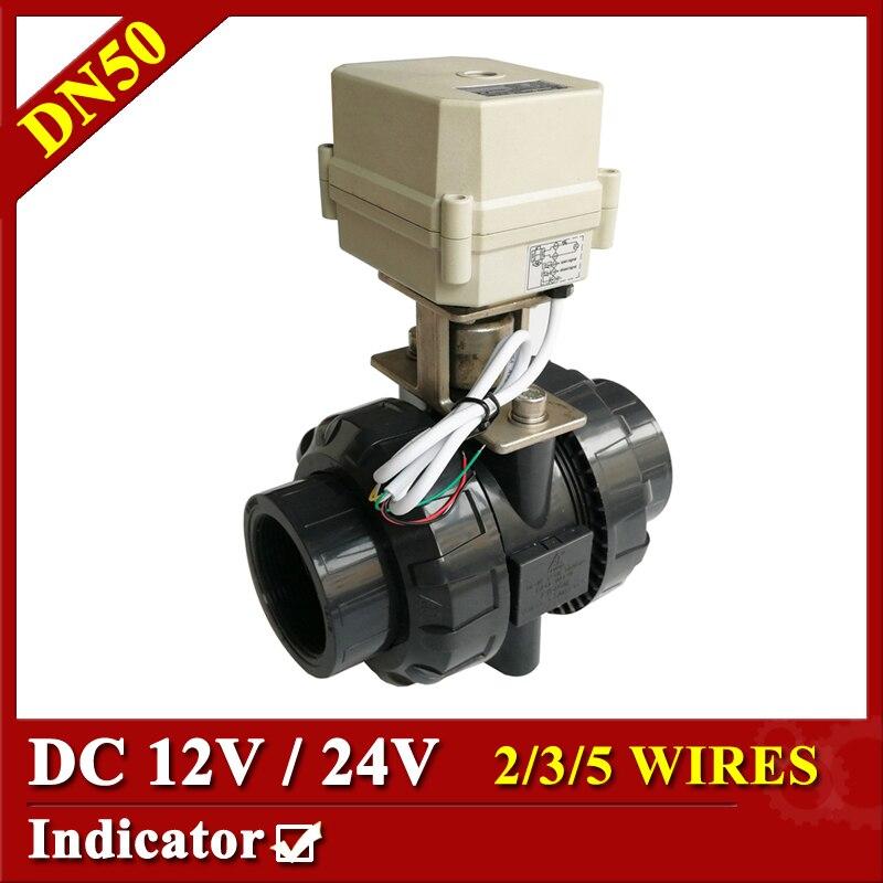 Tsai Fan automatic valve 2 DN50 2/3/5/7 wires U-PVC ball valve DC12V/24V BSP/NPT for industrial automatic control equipment
