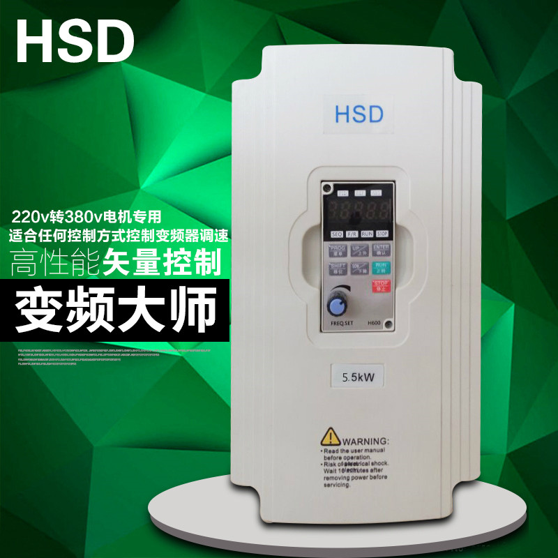 5.5KW 7.5HP 400HZ VFD Inverter Frequency converter single phase 220v input 3phase 380v output 13A for 5HP motor 2 2kw single phase input to 380v output three phase inverter vfd driver good in condition for industry use module vector