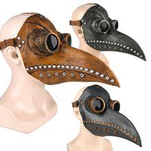 Mascarilla Medieval de látex con pico para adultos, máscara de Cosplay con estampado de la plaga Steampunk, Doctor y pájaro, para Halloween