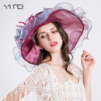 YIFEI European and American style hat wide brim hat Folding beach sunscreen sun hat Women summer flower pearl net yarn cap