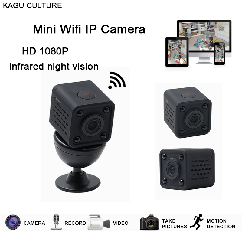 HD 1080P Mini Wifi IP Camera Night Vision Wireless Remote Recording Video Voice Work while charging Micro Camcorder Car Sport DV wireless charger wifi remote control car with fpv camera infrared night vision camera video toy car tanks real time video call