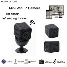HD 1080P Mini Wifi IP Camera Night Vision Wireless Remote Recording Video Voice Work while charging Micro Camcorder Car Sport DV