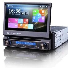 7 «сенсорный экран 1 Din автомобильный DVD автомобильный проигрыватель радио один Din Автомобильный GPS видеорегистратор вход и моторизованный экран Съемная передняя панель