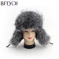 BFDADI 2017 dzieci czapki futra lisa Mody lei feng czapka kapelusz futra wysokiej jakości śnieg termiczna czapka zimowa czapka 2 kolorów Duży rozmiar 56