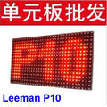Leeman p8 p7.62 полу открытый P10 красный светодиод доска --- p6 smd светодиодный дисплей крытый/p4 p5 p6 светодиодный дисплей smd p6 p8 p10 реклама