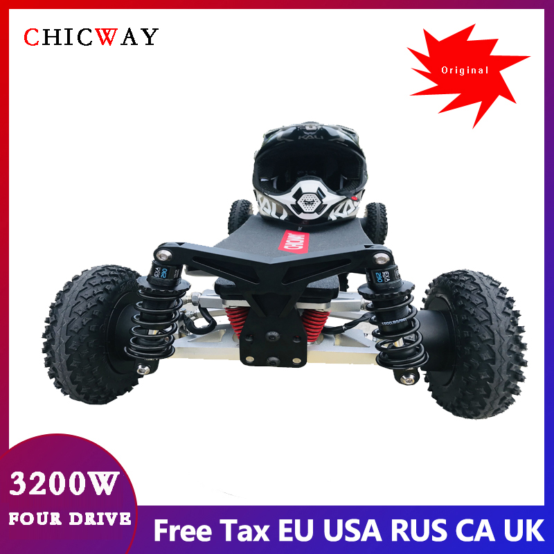 Four-wheel drive CHICWAY X7 model <font><b>3200w</b></font>,four wheel electric <font><b>scooter</b></font> off-road,4 brushless motor,Max speed 45KM/H 25.5A,Bajaboard image