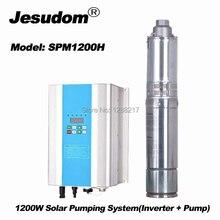 SPM1200H постоянный магнит солнечный насос винтовой ротор насос 110 В 110 Гц насосный инвертор для солнечной системы насоса