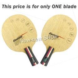 GuoQiu C 03 (C 03  C03) tenis stołowy (Ping Pong) ostrze w Rakietki do tenisa stołowego od Sport i rozrywka na