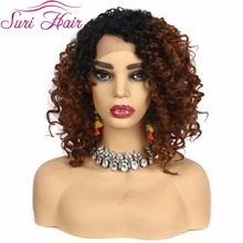Suri Hair short kinky curly wigs for women black root Ombre brown blonde lace front wig cosplay 130% Afro African American hair