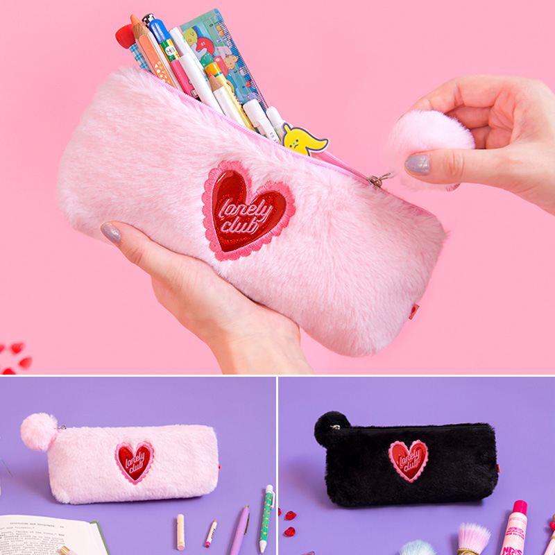 Kawaii School Pencil Case Kit Penal Cute Plush Pencilcase For Girl Hairball Pen Bag Large Cartridge Box Stationery Penalty Pouch