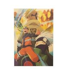 Naruto Uzumaki Kraft Paper Bar Poster