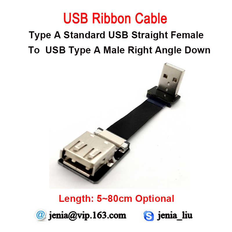 5CM- 80CM FFC USB Type A Straight Female To Male Standard USB 90 Degree FPV Flat Slim Thin Ribbon Cable