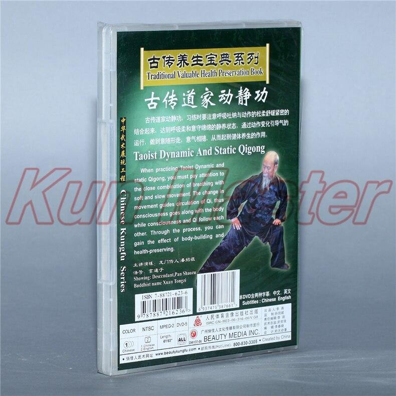 Taoist Dynamic And Static Qigong Kung Fu Teaching Video English Subtitles 1 DVD