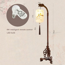 Floor Lamps Bedroom Study Bedside led lighting Remote Control Classical Chinese Style Solid Wood Vertical Lamp 110V-220V