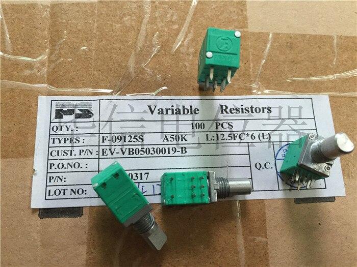 Оригинальный новый 100% импортный F-09125S A50K RK097G, двойной переключатель, Длина ручки 12.5MMF