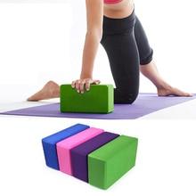 EVA Yoga Blocks Bricks Foaming Foam Home Exercise Fitness Health Gym Practice Tool 23*15*7.5 M021