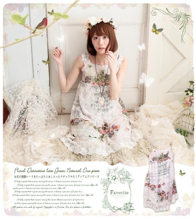 Weibliche Feminina Sommer Print Lolita Jurken GrauRot Flroal Frauen 2016 Kleid Japaner Leinen Kleid Rockabilly Kleider Maxi Damen Roupas Sommer WDbIeEH29Y