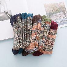New Men's Multi-Color Winter Socks Soft Knit Wool Blend Warm Socks Casual Breathable Socks