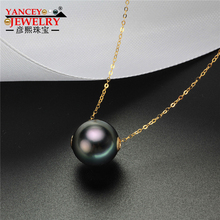 YANCEY JEWELRY 11-12MM natural Tahitian black pearl piercing clavicle pendant necklace 18k gold necklace 18″