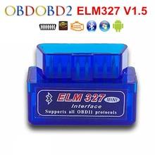 Мини ELM327 Bluetooth V1.5 25K80 ELM 327 OBD2 для Android Крутящий момент/pc Поддержка Все OBDII протоколы 12 языков Бесплатная доставка
