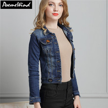Фотография PoemeWind Women Denim Jacket Outwear Coat Mujer Cotton Fashion New Blue Slim Classics Long Sleeves Jeans Jackets Women Jaquetas